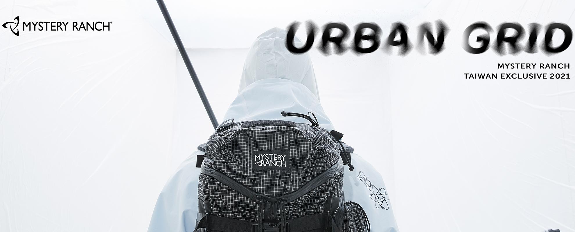 2021台灣限定版URBAN GRID