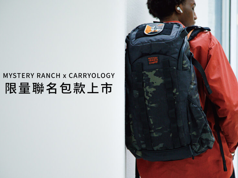 MYSTERY RANCH x CARRYOLOGY | NO ESCAPE PACK